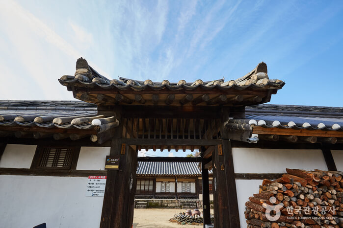 Rumah Tua Mansan (만산고택)