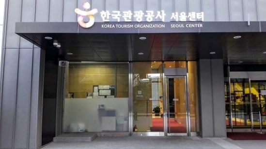 Sholat di KTO Seoul Center