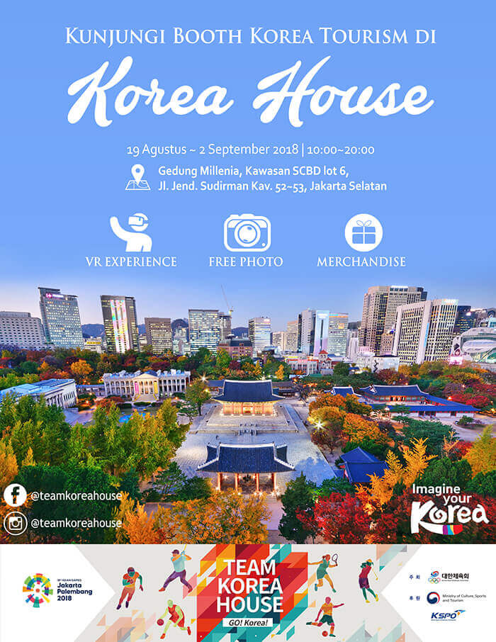 KOREA HOUSE