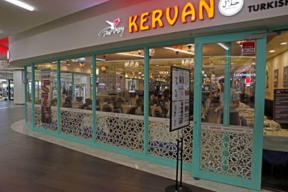 image_Kerven Turkish Restaurant