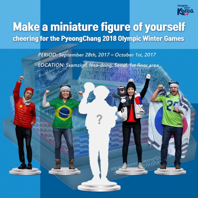Perekrutan 2.018 Anggota Tim Sorak untuk Olimpiade Musim Dingin PyeongChang 2018!