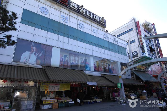 Pasar Yeongdong Suwon
