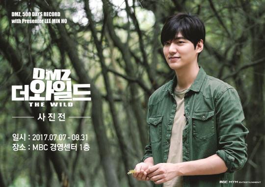 """""""DMZ, The Wild,"""" Foto Alam DMZ Bersama Lee Min Ho"""