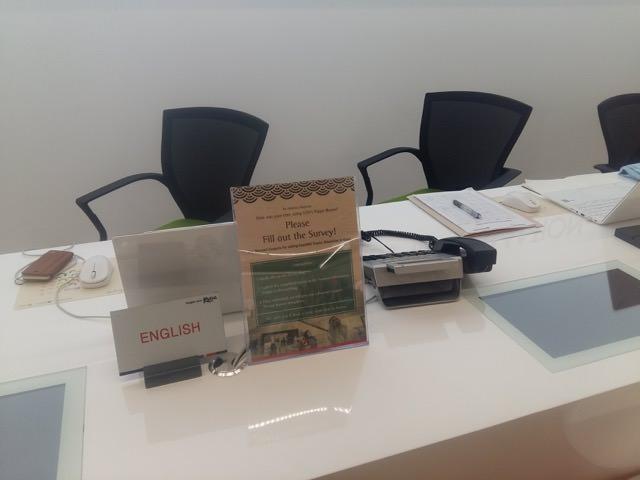 Survei Bagi Wisatawan Muslim di Tempat Ibadah Seoul Center