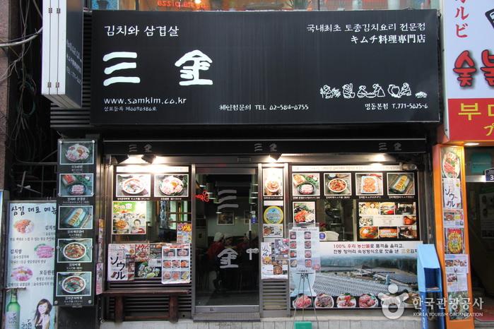 Restoran Samkim - Cabang Utama Myeongdong