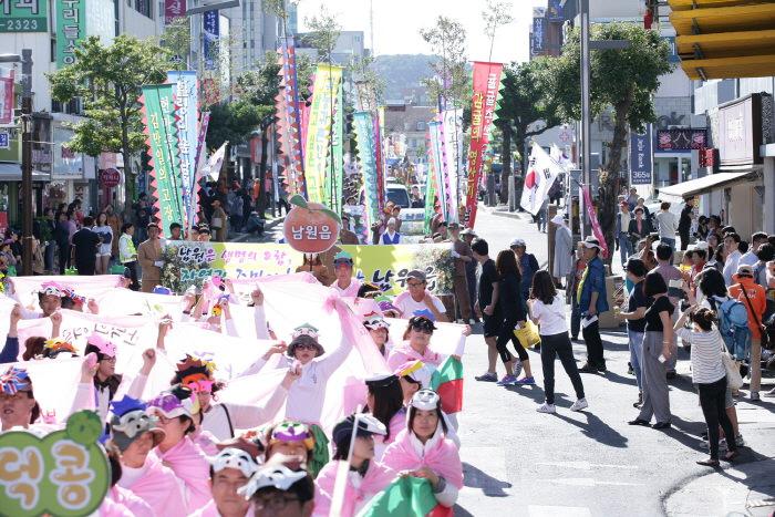 Festival Chilsimni Seogwipo