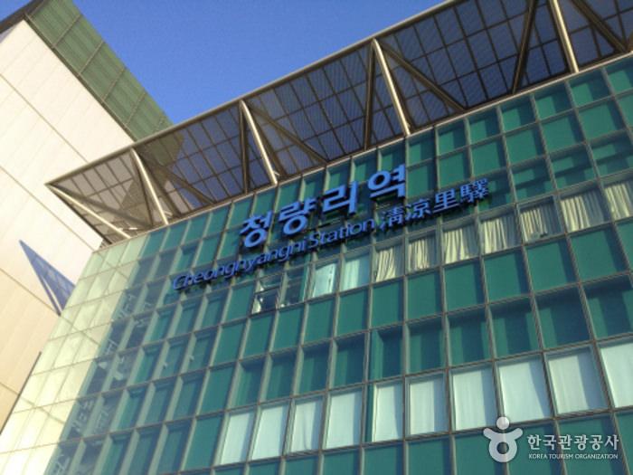 Stasiun Cheongnyangni