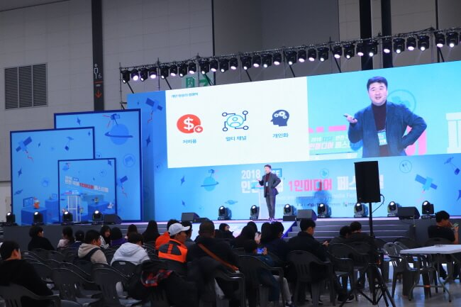 Temui Pembuat Konten di Festival Single-Media Internasional Incheon