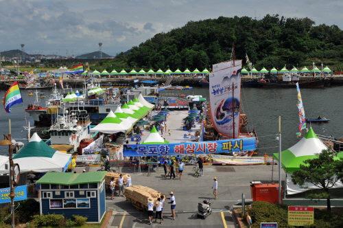Festival Pelabuhan Mokpo