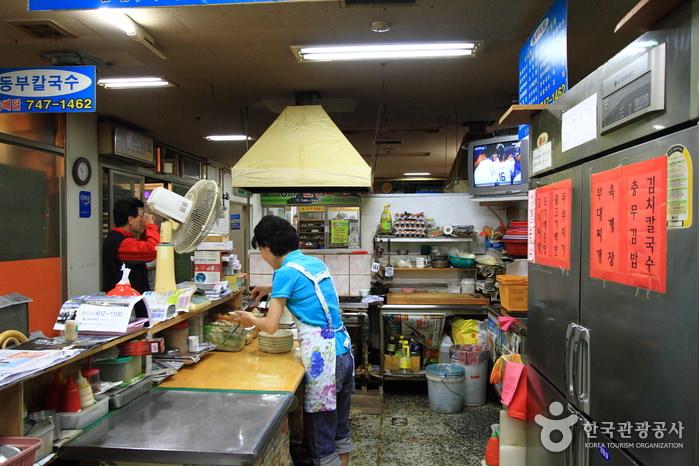 Restoran Dongbu Sonkalguksu