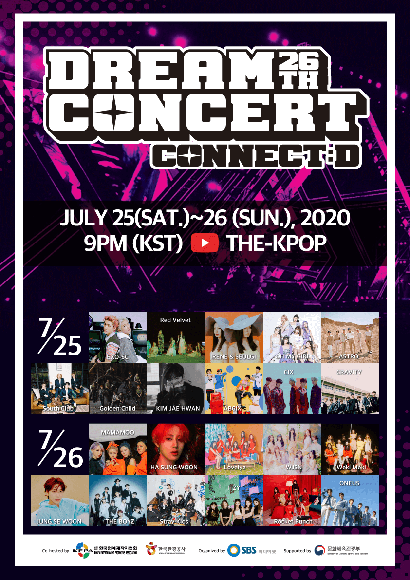 The 26th Dream Concert CONNECT