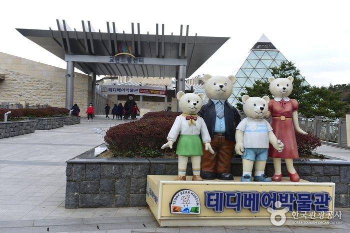 Museum Teddy Bear Gyeongju