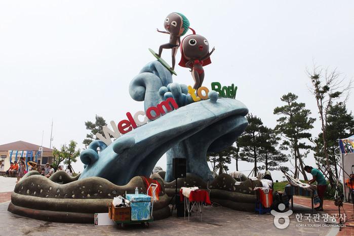 Festival Lumpur Boryeong