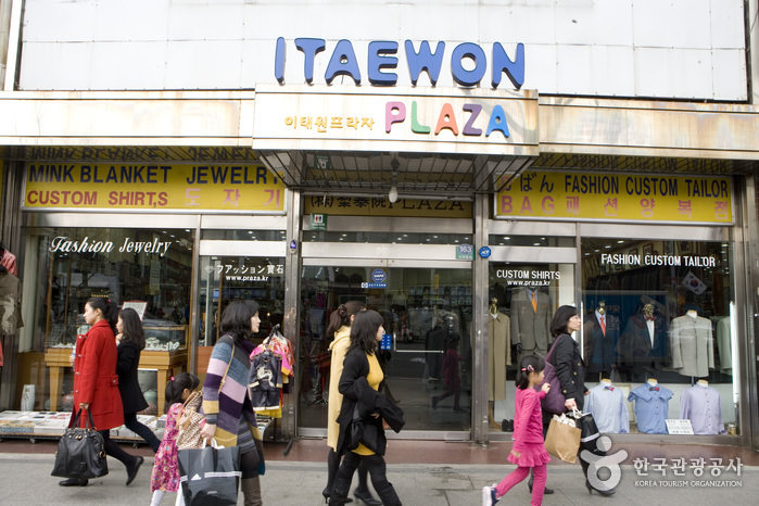 Plaza Itaewon