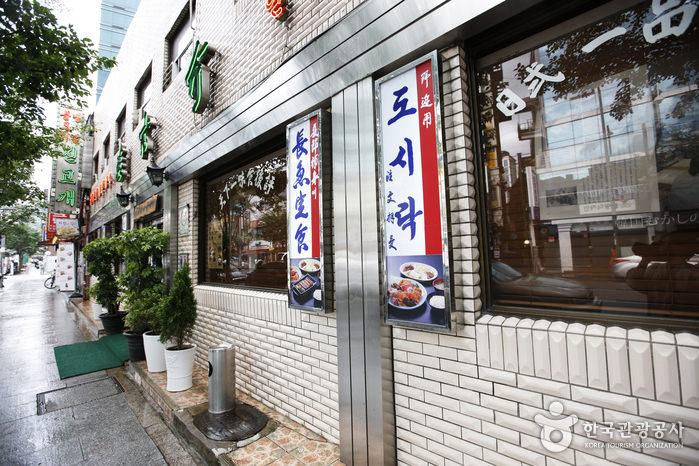 Restoran Jingogae