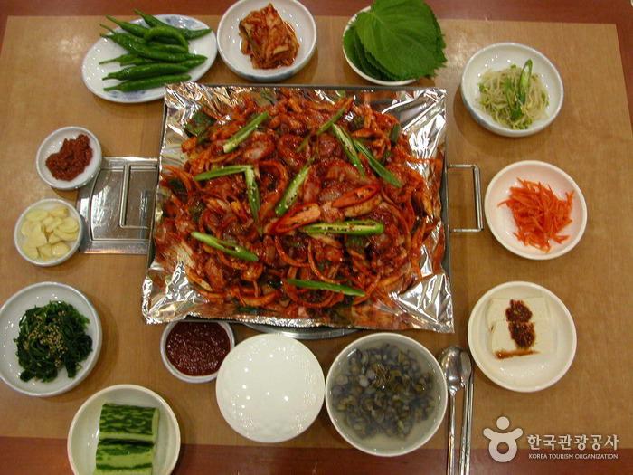 Restoran Seongiljip