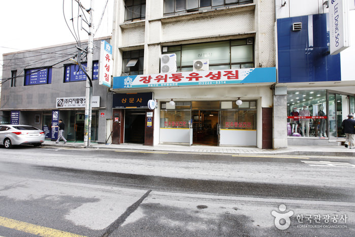 Restoran Jangwidong Yuseong Jip