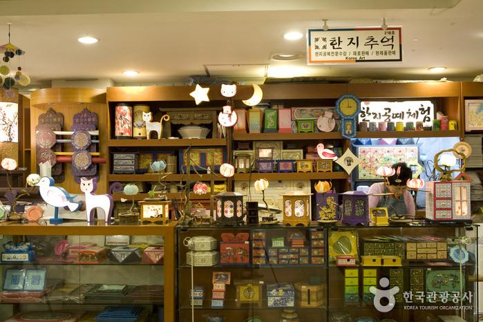 Toko Kerajinan DIY Hanji Chueok (Recollections)