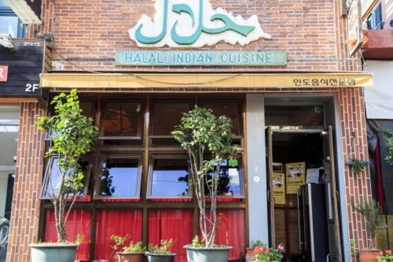 Photo_Bagdad Jeju