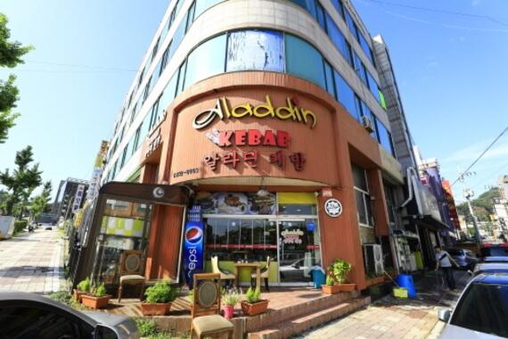 image_Aladdin Kebab