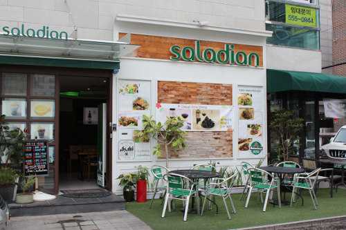 Restoran Saladian
