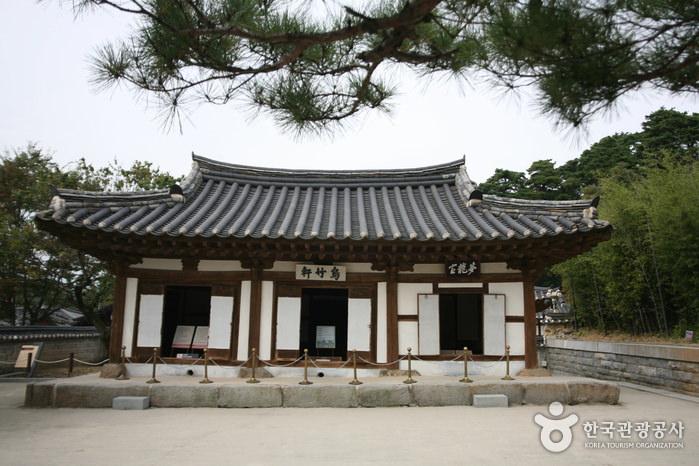 Rumah Ojukheon