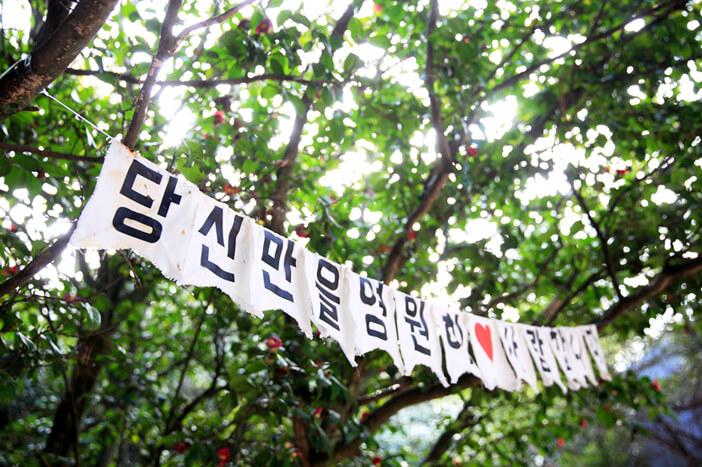 Dua Hari Penuh Menjelajahi Yeosu