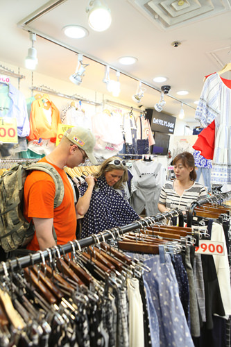 Daehyeon Free Mall Cabang Daegu