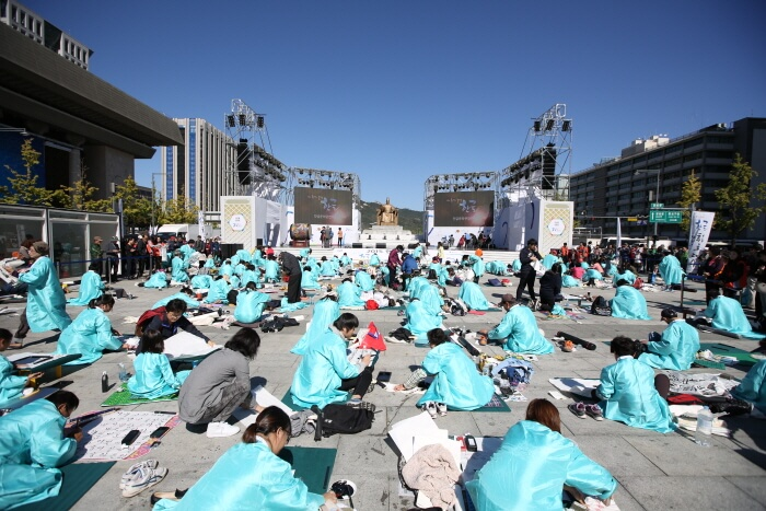 Festival Hangeul (한글문화큰잔치)