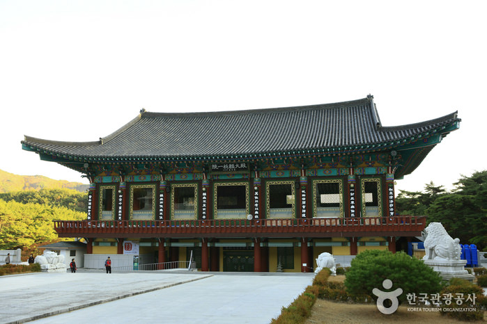 Donghwasa Temple Stay