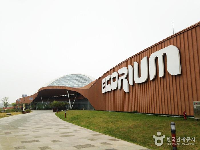 Institut Ekologi Nasional (Seocheon)