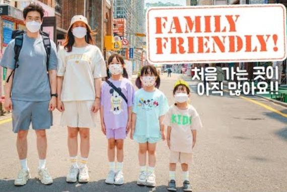 Keliling SEOUL lagi! Dari pagi sampai malam!! 🤩 아침부터 밤이될 때까지하는 서울 가족 여행!!