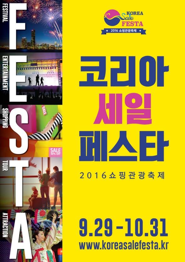Festival Belanja Global 'Korea Sale FESTA' di Bulan September-Oktober
