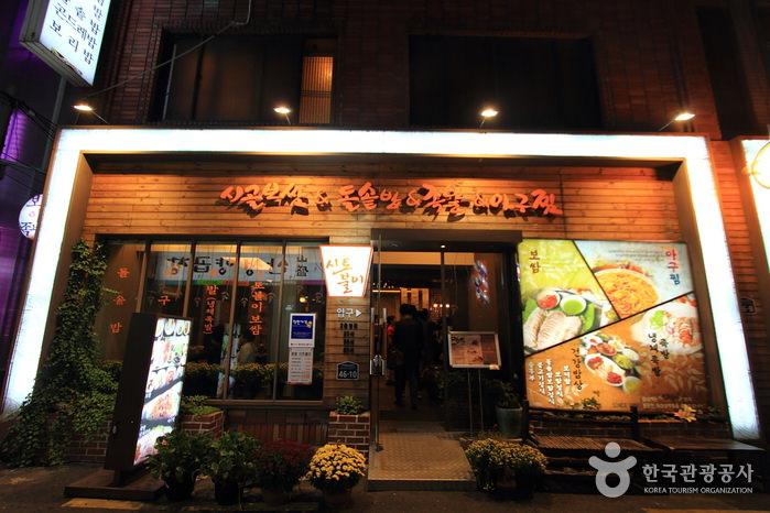 Restoran Sintoburi
