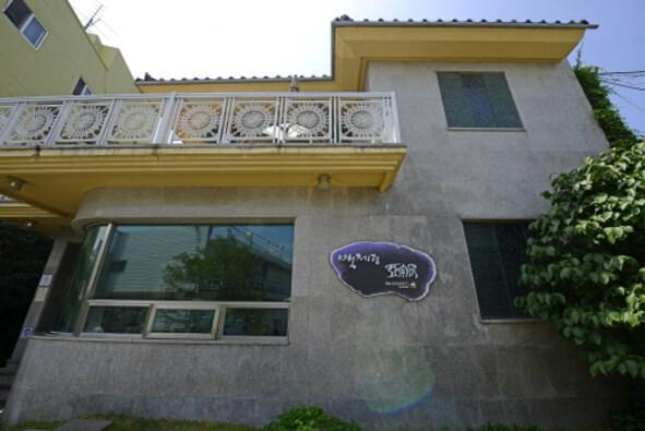 image_Ajabang Gyeongsangnam-do