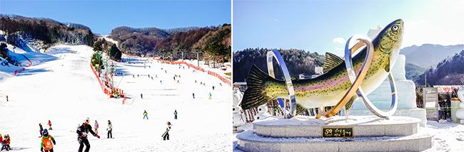 Pyeongchang, Tempat yang Harus Didatangi Versi New York Times