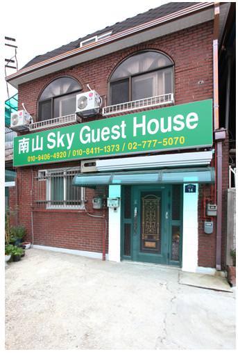 Namsan Sky Guest House