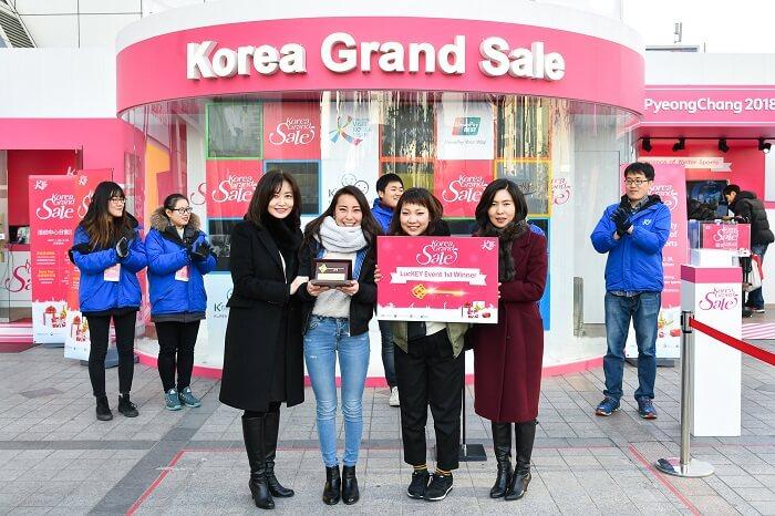 Korea Grand Sale (코리아그랜드세일)