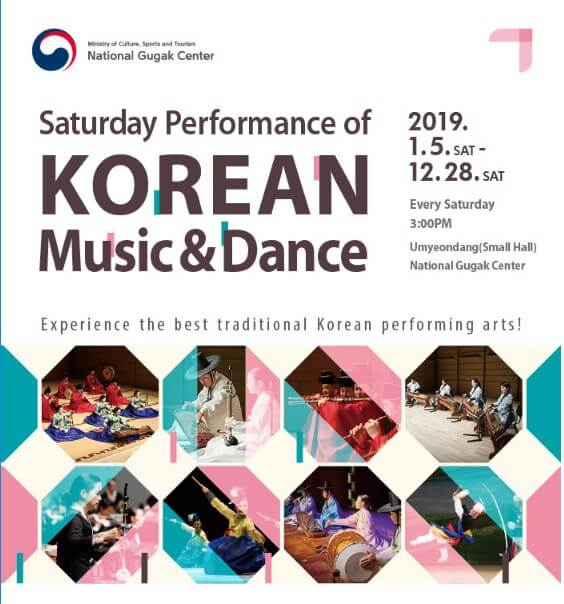 Seni pertunjukan tradisional Korea terbaik