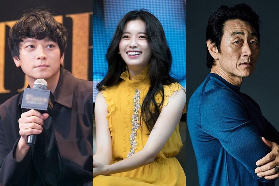 Kang Dong Won, Han Hyo Joo, dan Heo Jun Ho 'Ruler' Resmi Main Film Adaptasi Anime Sadis 'Jin-Roh'