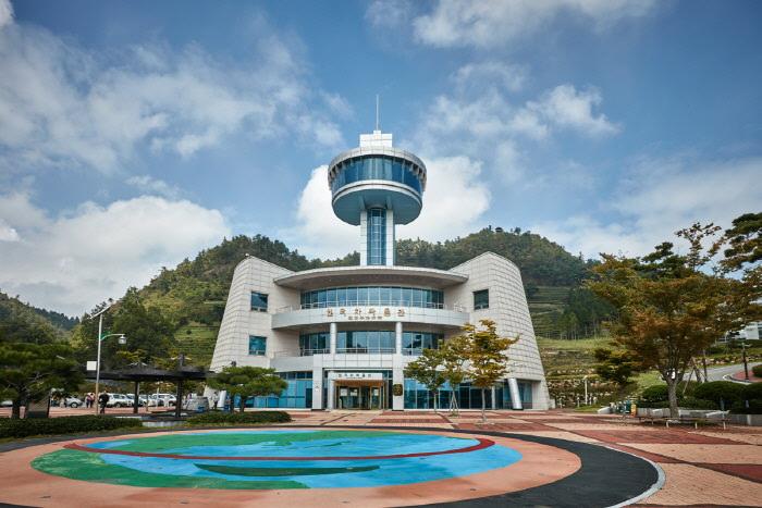 Taman Budaya Teh Korea