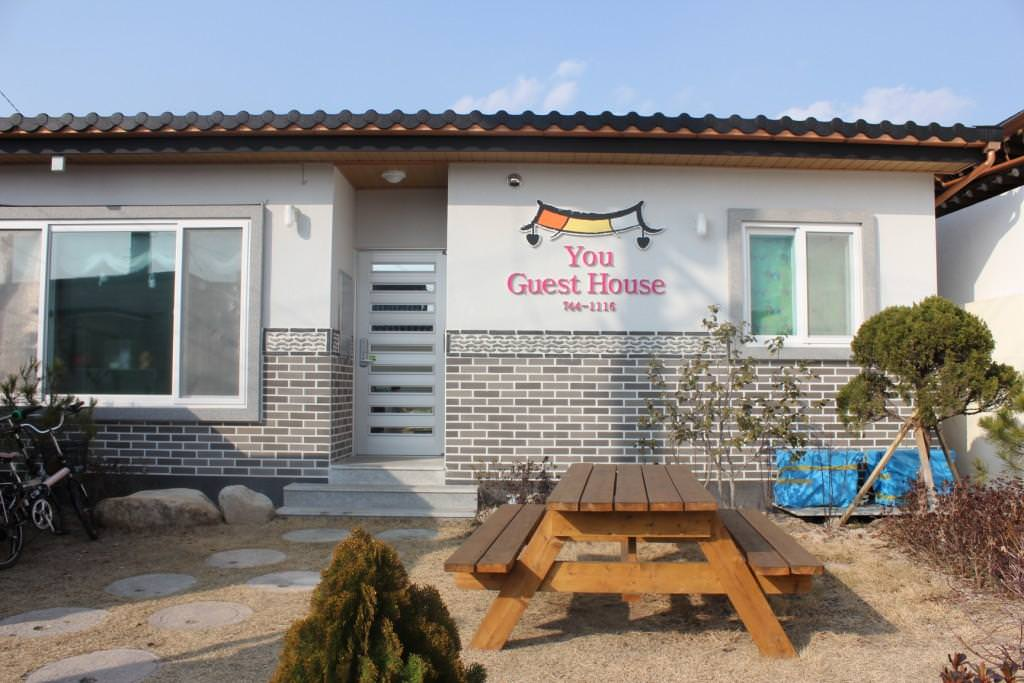 You Guest House