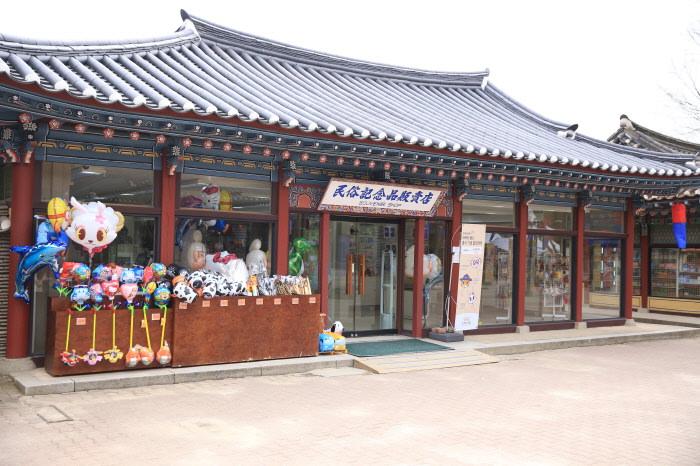 Desa Tradisional Korea - Toko Souvenir 1