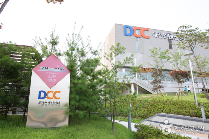 Gedung Daejeon Convention Center (DCC)