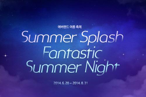 Summer Splash dan Fantastic Summer Night