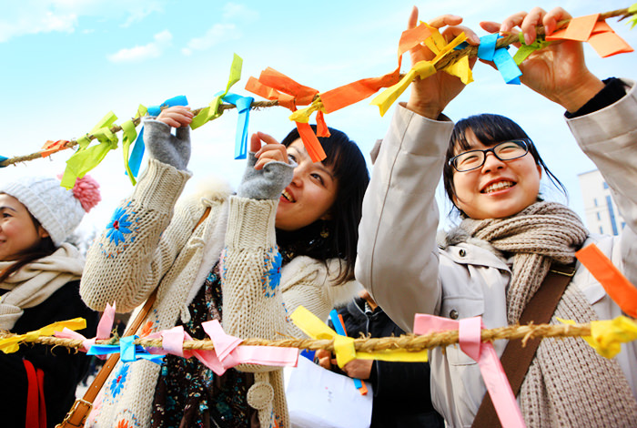 Perayaan Jeongwol Daeboreum