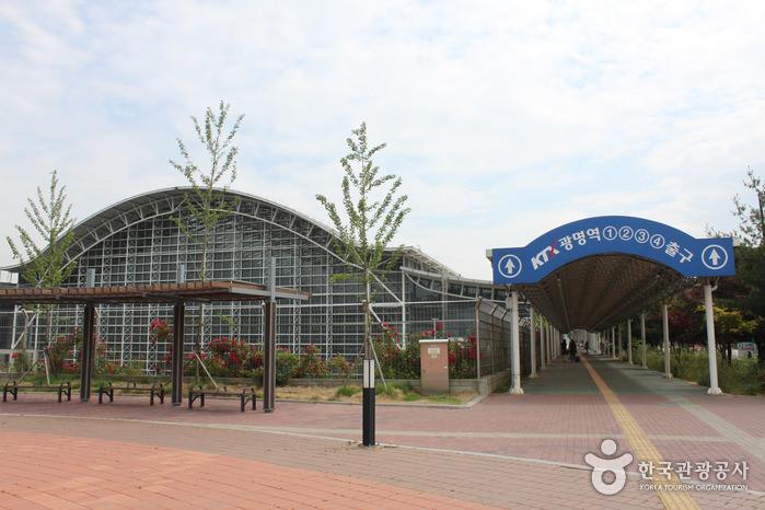 Stasiun Gwangmyeong