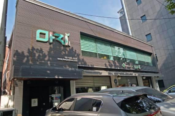 Maji Gyeonggi-do