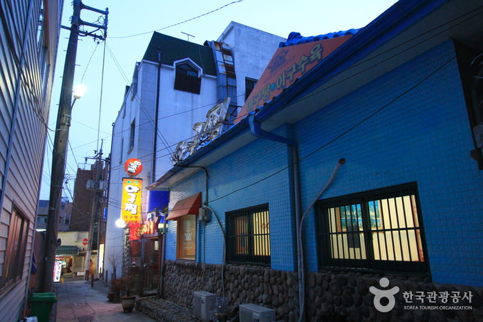 Restoran Masan Agujim