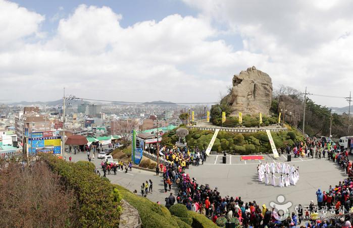 Gunung  Yudalsan
